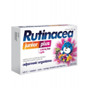 Rutinacea junior plus x 20 tabletek do ssania